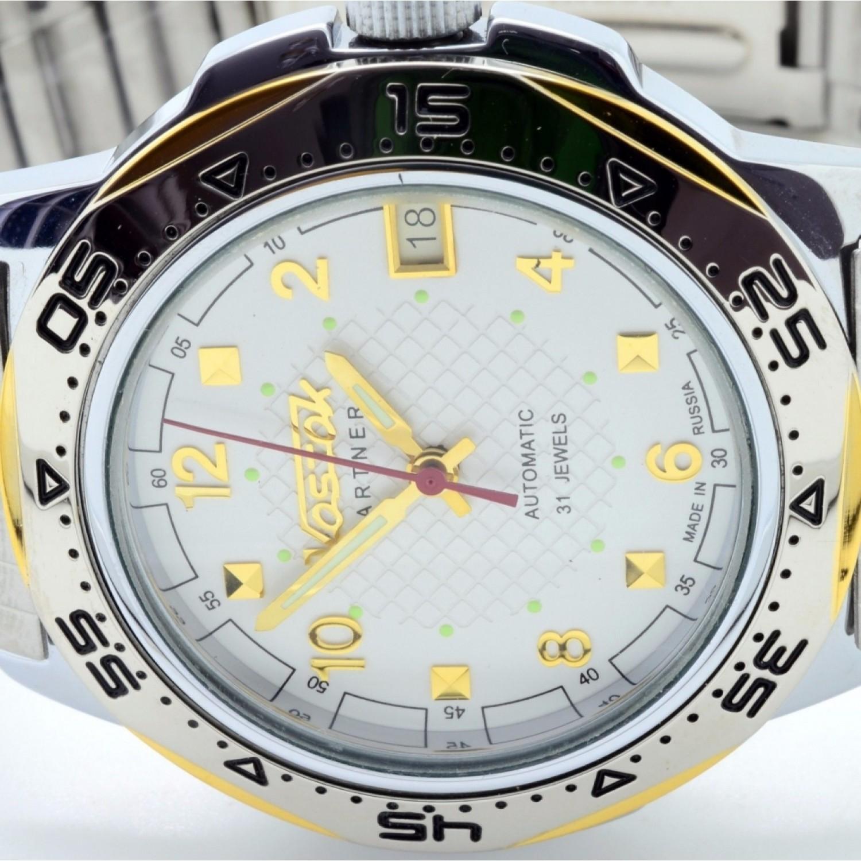 """311806 российские военные механические наручные часы Восток """"Командирские"""" для мужчин  311806"""