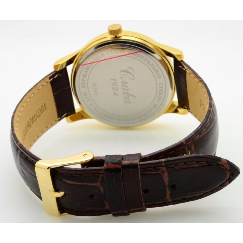 """1409725/2115-300 российские мужские кварцевые наручные часы Слава """"Традиция""""  1409725/2115-300"""