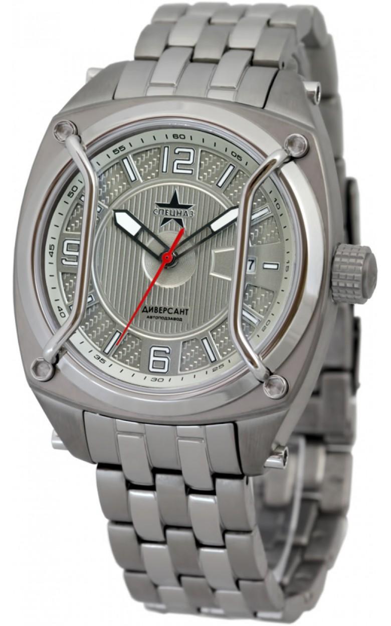 """С9300292-8215 российские тактические механические наручные часы Спецназ """"Диверсант"""" для мужчин  С9300292-8215"""