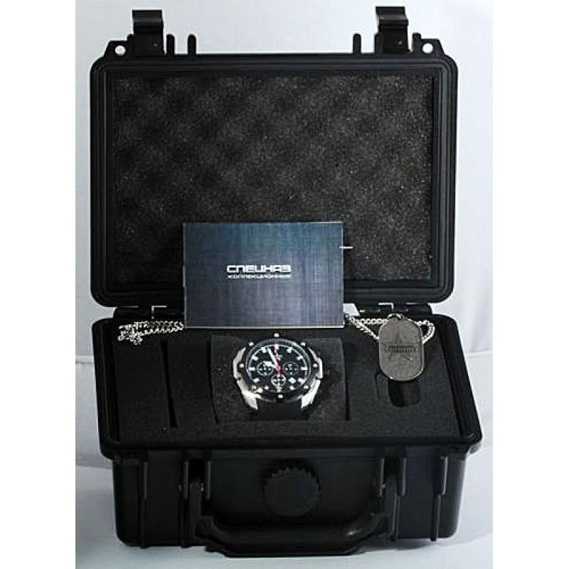 """С9470298-20 российские водонепроницаемые тактические кварцевые наручные часы Спецназ """"Боевые пловцы"""" для мужчин  С9470298-20"""