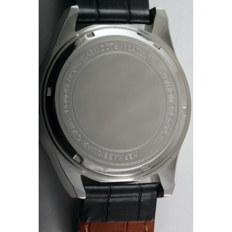 С9370271-OS20 российские тактические мужские кварцевые часы Спецназ