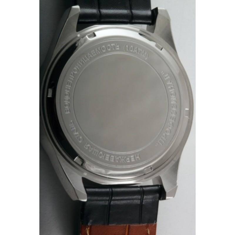"""С9370350-2115  кварцевые наручные часы Спецназ """"Профессионал"""" логотип ВС России  С9370350-2115"""