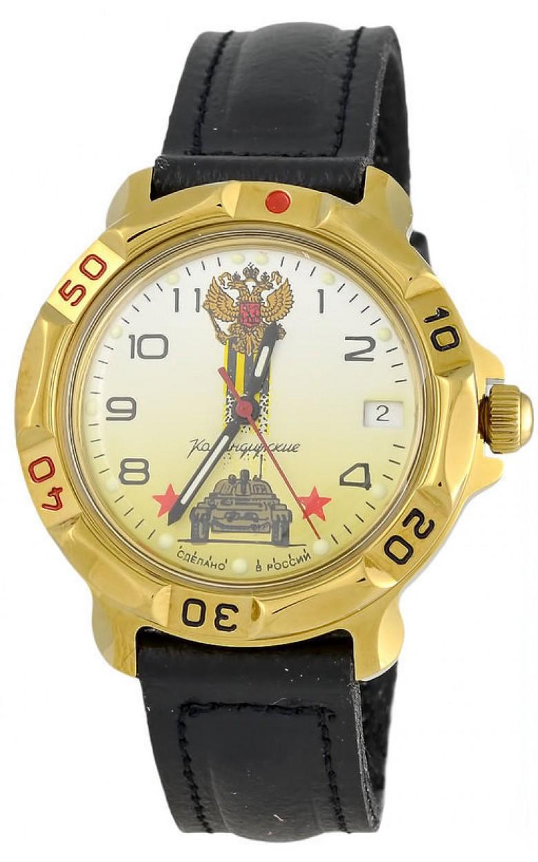 819943/2414 российские военные механические наручные часы Восток