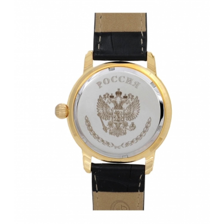 2315/4326143П российские кварцевые наручные часы Полёт-Стиль для мужчин  2315/4326143П