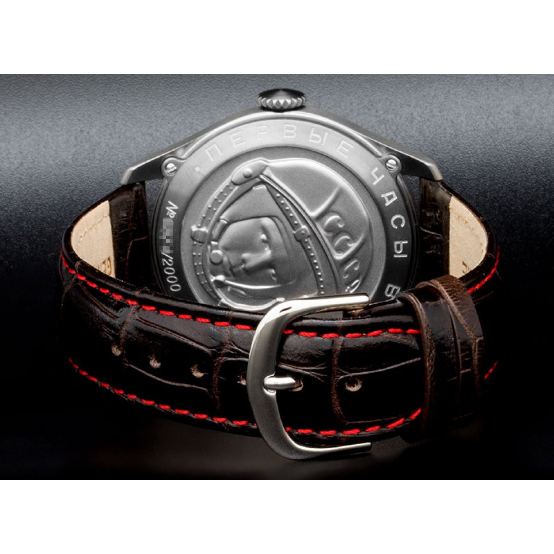 2609/3707130 российские мужские механические часы Штурманские