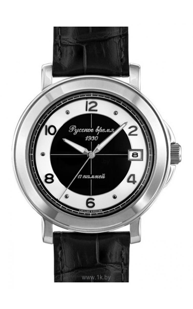 44130241 2414 российские механические наручные часы Русское время для мужчин  44130241 2414