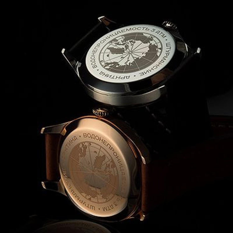 2431/6821343 российские механические наручные часы Штурманские