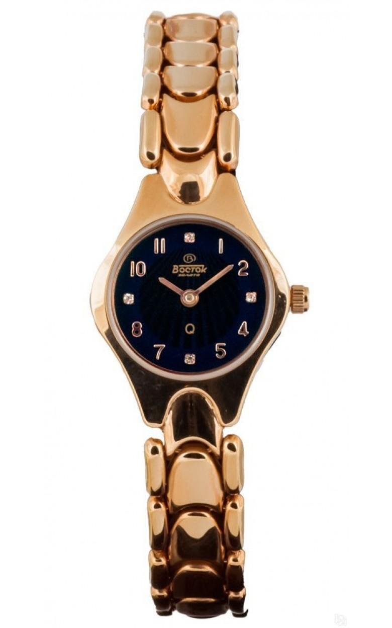 901.001/675 российские золотые наручные часы Восток  901.001/675