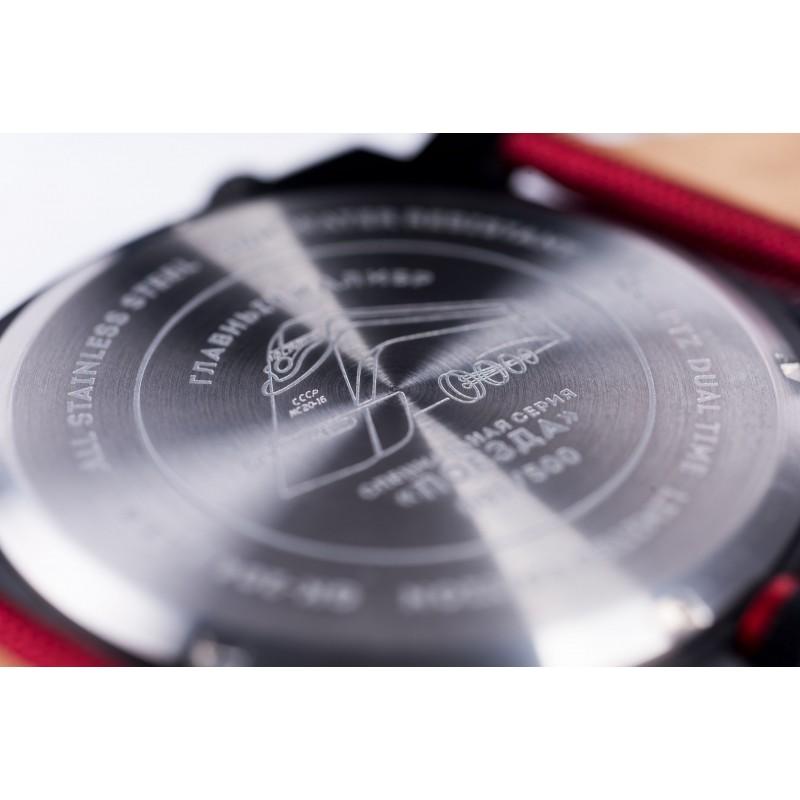 """GK-204.02.1.4  кварцевые наручные часы Главный калибр """"Parovos""""  GK-204.02.1.4"""