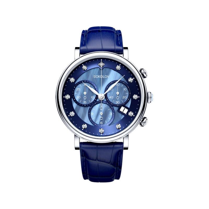 """126.30.00.000.05.04.2  кварцевые наручные часы Sokolov """"Feel Free""""  126.30.00.000.05.04.2"""