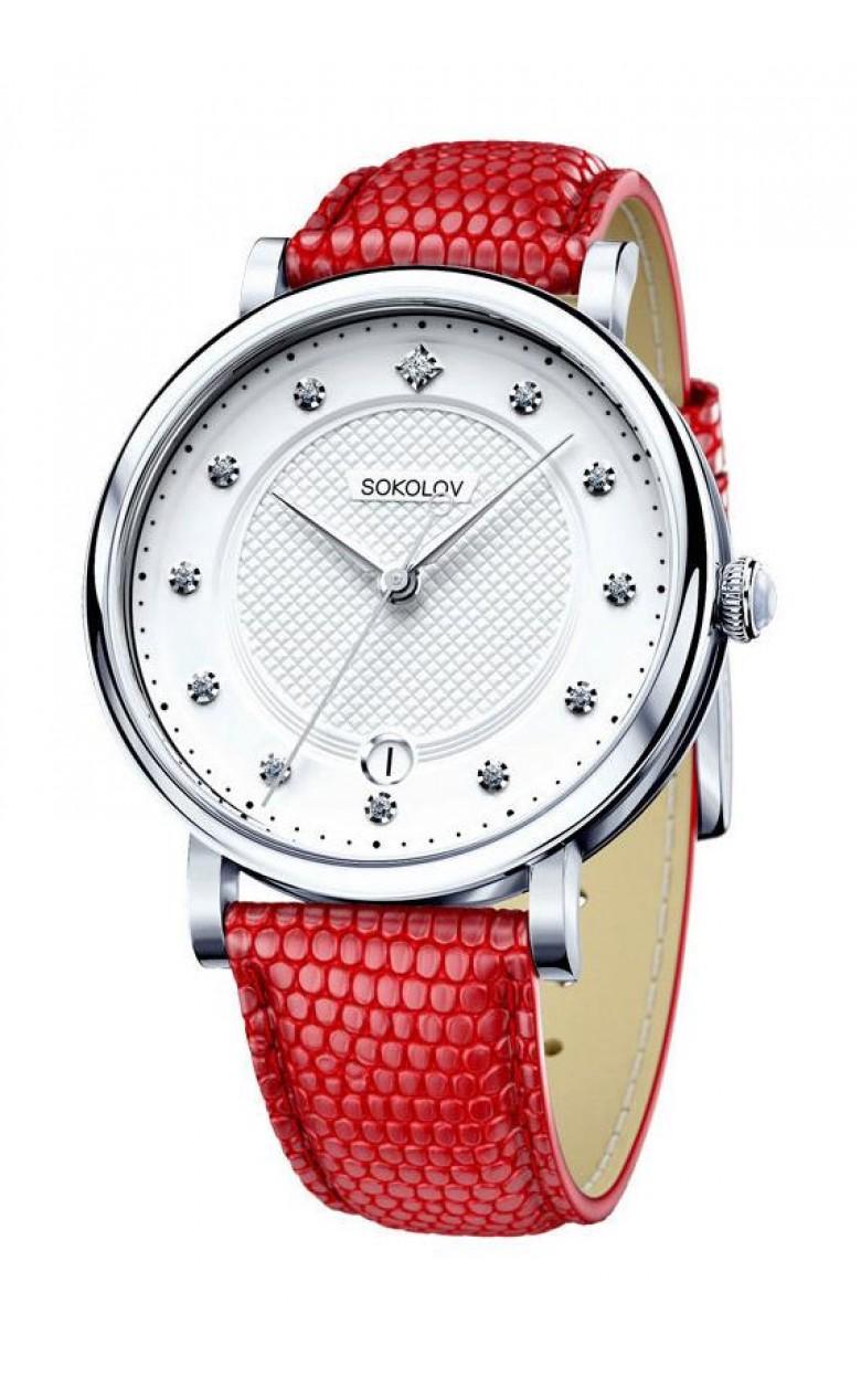 """103.30.00.000.04.03.2  кварцевые наручные часы Sokolov """"Enigma""""  103.30.00.000.04.03.2"""