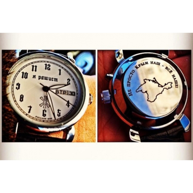 Часы наручные слава я рашист механические купить женские часы скаген в спб