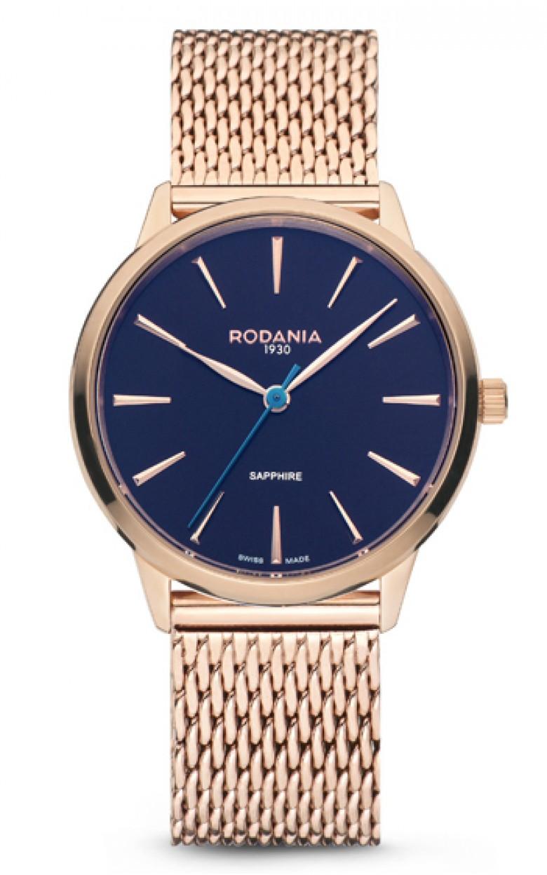 """2516269  женские кварцевые часы Rodania """"MONTREAUX"""" с сапфировым стеклом 2516269"""