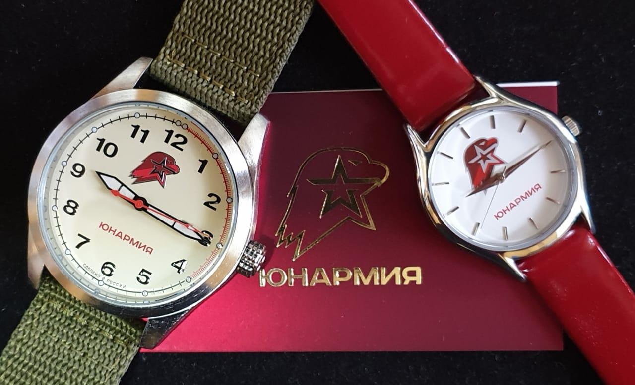 Часы Юнармия